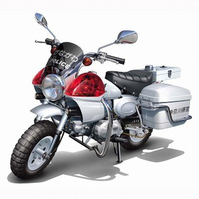 Motorcycle Shipping, Motorcycle Transport, Motorcycle Shipper,  Shipping Motorcycle, Bike Shipping