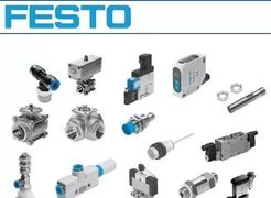 Industrial Products Supplier Manufacturers Traders