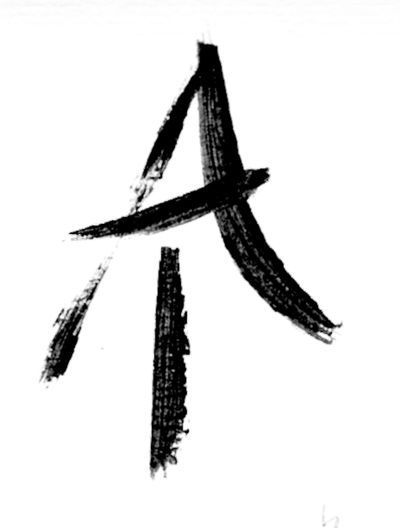 Alaric Thain's signature, inspired by Chinese calligraphy.
