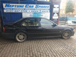 We stock E38 & E39 cars in our yard and have a large parts sellection on the shelf.