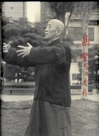 Qi Gong classes berkshire Qi Gong classes Reading Chi kung classes Reading Chi Kung class Berkshire