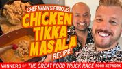 CHEF NAVIN'S FAMOUS CHICKEN TIKKA MASALA RECIPE - SPICE IN THE CITY DALLAS AND SEEN ON FOOD NETWORK.