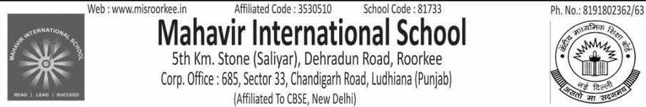 MAHAVIR INTERNATIONAL SCHOOL