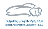 Reflect Automotive Company