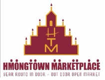 Hmongtown Marketplace