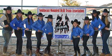 Southeast Mounted Drill Team Association SEMDTA Competition Team - Diamond D JV Team
