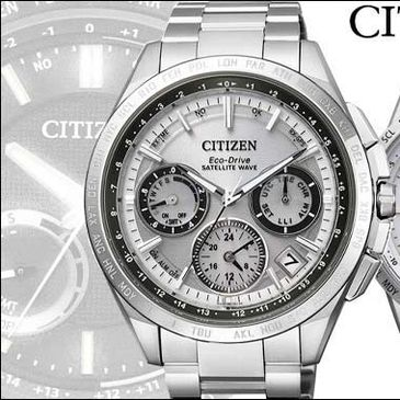 Citizen Watch Sale! Low Price Guarantee. Shop Today & Save! | Yepremian Jewelers