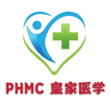 Pacific Royal Medical Center 皇家医疗中心 626-300-8880