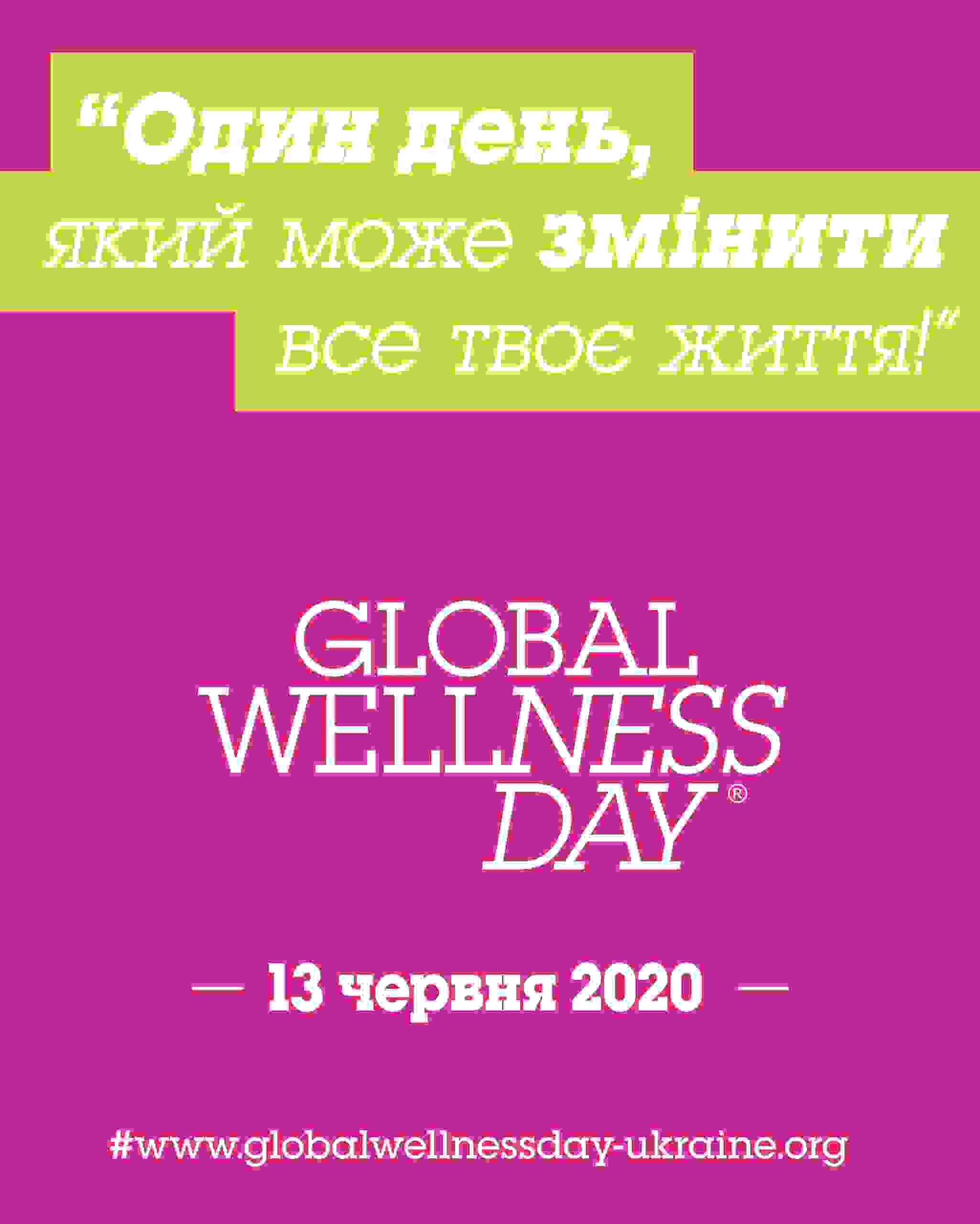 global wellness day manifest