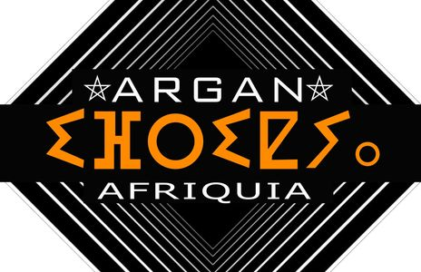 The Argan Afriquia Logo