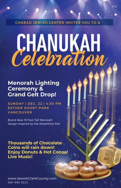 Community Chanukah Celebration Esther Short Park Vancouver WA Donuts, Live Music, Gelt