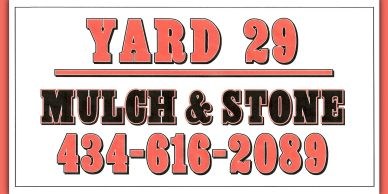 Yard 29 Mulch & Stone, Highway 29, Lynchburg, VA