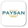 Paysan, chester, wine bar, wine, rotisserie chicken, frites, collection, delivery
