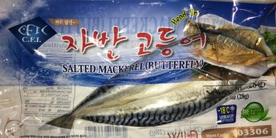 SALTED MACKEREL BUTTERFLY HEAD ON, SEAFOOD DIST. ASIAN SEAFOOD, ASIAN FOODS, FISH, ASIAN FISH, CA NY