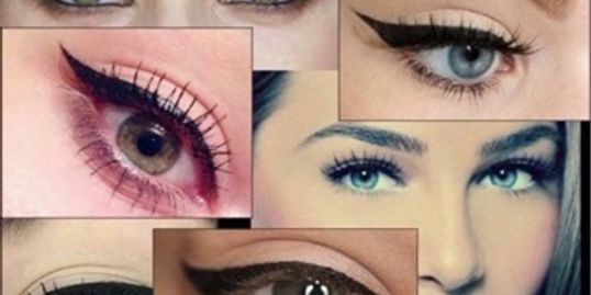 permanent make-up for eyes