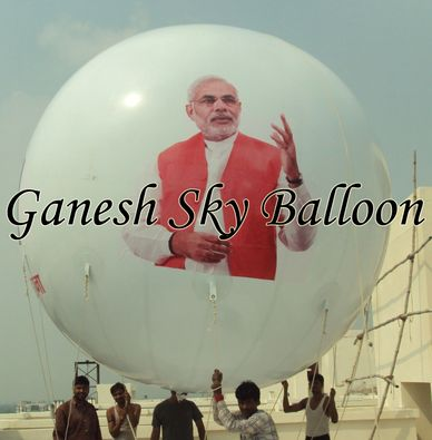 Sky Balloons, Sky Balloon Manufacturers in India, Sky Balloon Manufacturers in Kanpur, Sky Balloon.
