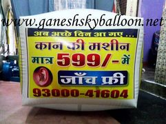 Sky Balloons, Sky Balloon in India, Sky Balloon In Delhi, Sky Balloon Manufacturers