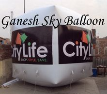 City Life Advertising Sky Balloons, City Life Sky Balloon, This sky balloon is install in Lucknow for City Life Store.