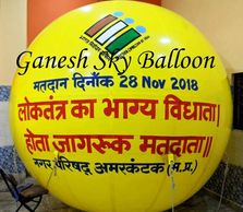 Advertising Sky Balloon for 28 November 2018 Umaria and Amarkanta Madhya Pradesh by Ganesh Balloon.