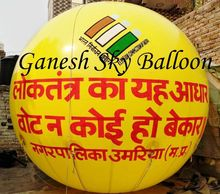 Sky Balloons - Election Sky Balloons, Advertising Balloons, Election Balloons Bharat Nirwachan Ayog.