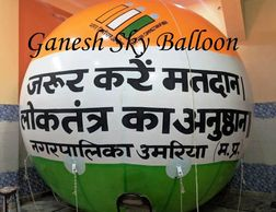 Umaria Sky Balloons, Sky Balloon in Umaria, Balloon Manufacturer in Umaria, Sky Balloon Manufacturer