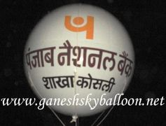 Sky Balloons, Sky Balloon Manufacturers, Sky Balloon Manufacturers in Delhi.