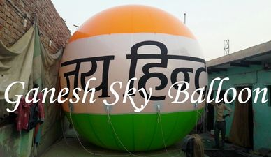 Inflatable Balloon Manufacturers, Sky Balloons, Advertising Balloons.
