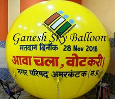 Sky Balloon in Amarkanta, Sky Balloons, Sky Balloon Manufacturers, Sky Balloon by Ganesh Sky Balloon