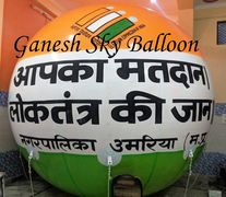 Sky Balloon - Sky Balloon Manufacturer by Ganesh Sky Balloon since 1997 in Delhi. Call now n get 20%