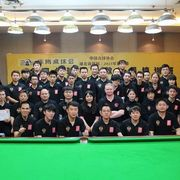 Training snooker coaches in China