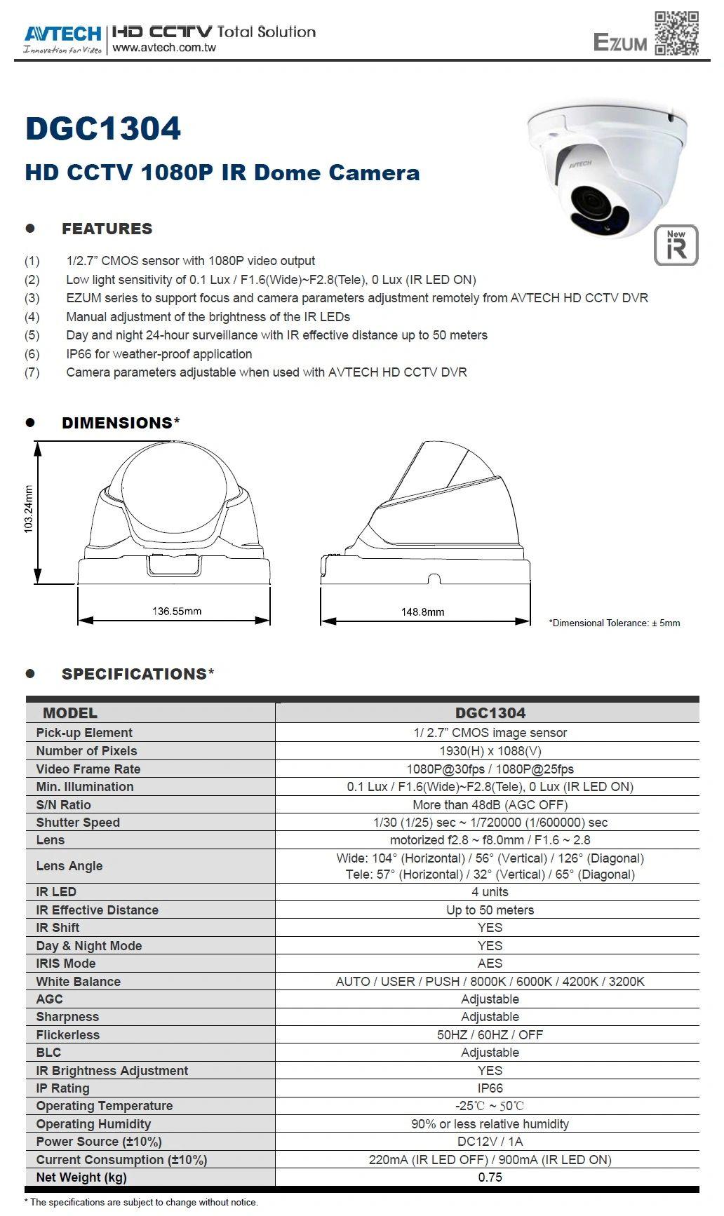 AVTECH DGC1306 TVI IR Bullet 1080P VF Motorized Lens,40M IR Range IP66 Outdoor