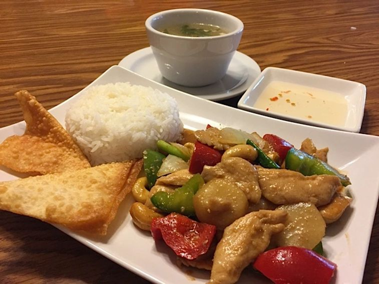 Check out our lunch specials: $7.99 for selected entrees, soup and wontons