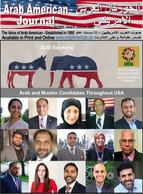 Arab and Muslim Candidates throughout the USA, Arabs in U.S. Politics, Muslims in U.S. Politics, 2020 Elections, Mazen Kherdeen Arab American journal, Mazen Kherdeen, Arab American Journal, Kherdeen