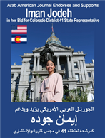 Iman Jodeh, Iman Jodeh for Colorado, Colorado Democrats, Mazen Kherdeen Arab American journal, Mazen Kherdeen, Arab American Journal, Kherdeen