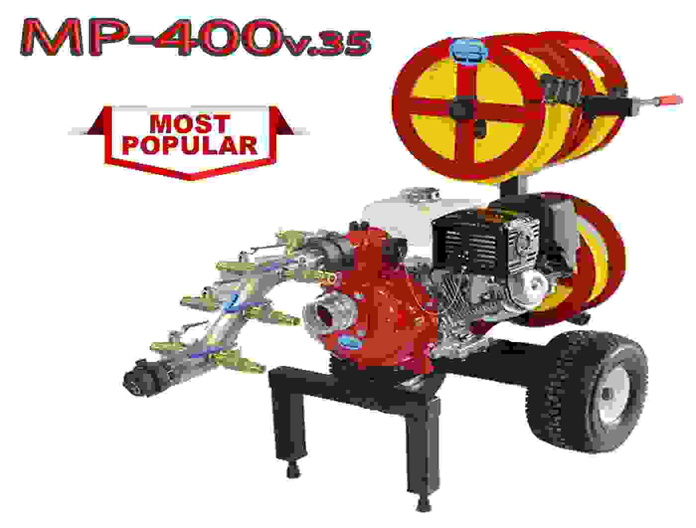Code 3 water MP-400 v.35 wildfire pump mobile fire pump water cart system