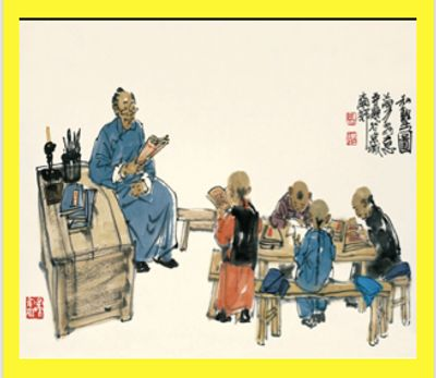 Painting of classroom scene in ancient China (古代私塾).