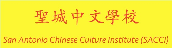 Promoting Chinese culture