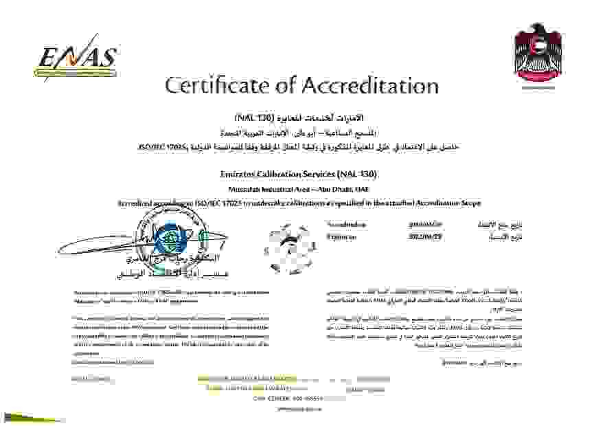 ISO 17025 Accreditation Certificate from ENAS