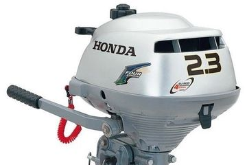 Honda 2.3 hp short shaft outboards in stock sold with warranty, ask for details £300