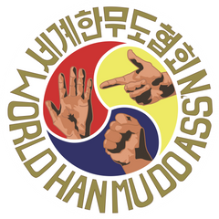 HanMuDo Logo for The Dojang New Orleans