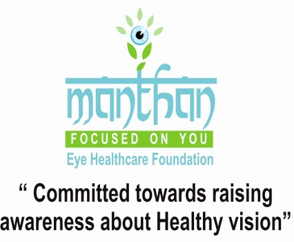 manthan eye healthcare foundation