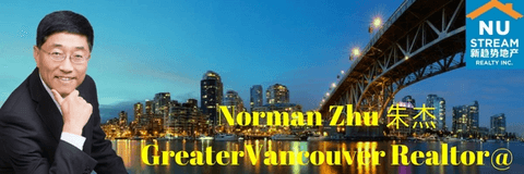 Norman Zhu 朱杰  - Greater Vancouver Realtor@