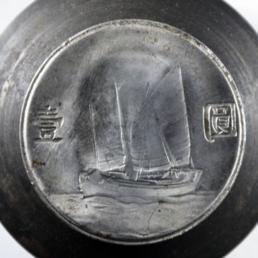 Qing Empire, R.O.China Mint Coin Dies
