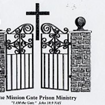 "Mission Gate's trademark includes this verse from John 10:9: ""I am the gate."""