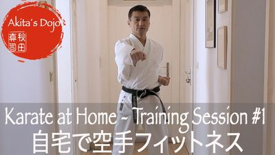 Karate Fitness, Training at Home Online Class with Shinji Akita