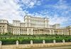 Bucharest Parliament - 2nd largest building in the world