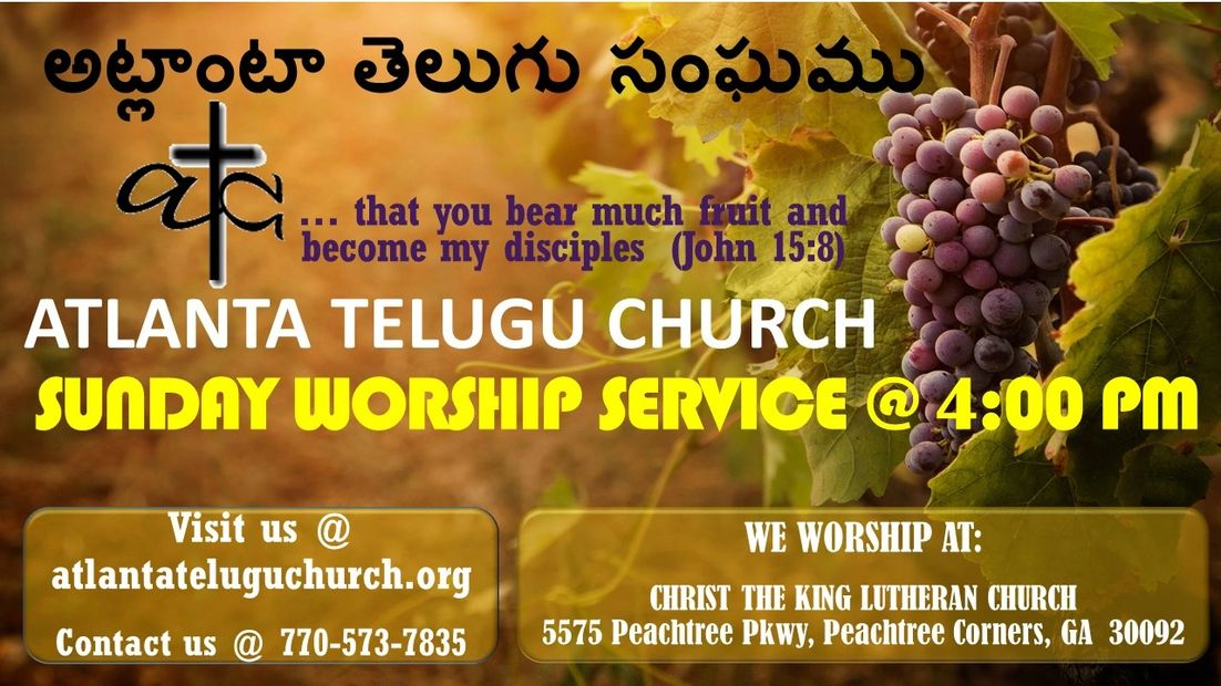 ATLANTA TELUGU CHURCH WELCOMES YOU!!
