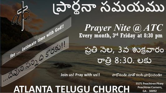 FASTING PRAYER EVERY 3RD FRIDAY @ 8:30 PM. COME, EXPERIENCE THE POWER OF PRAYER AND GOD'S PRESENCE.
