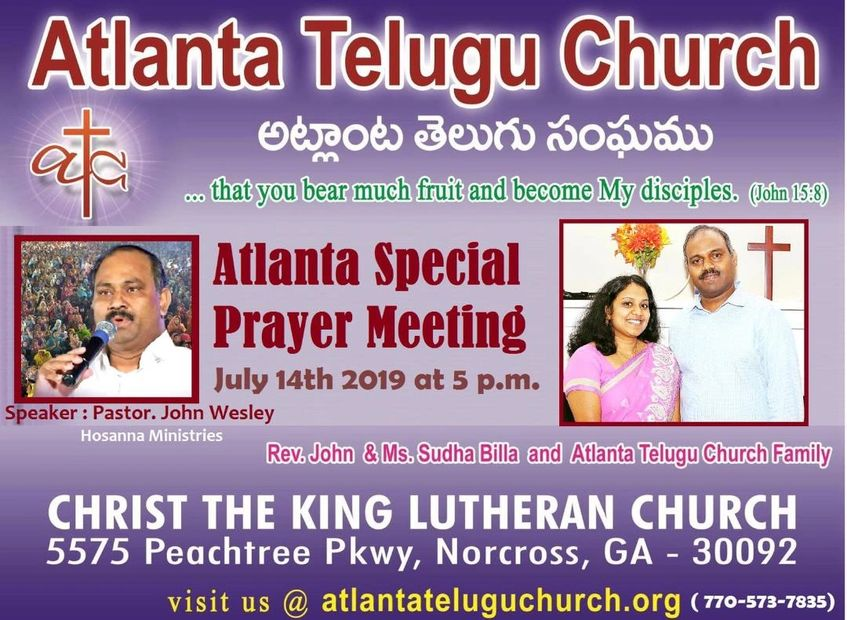 Prayer Meeting with Pastor. John Wesley, Hosanna Ministries, India on July 14 @ 5:00 PM.