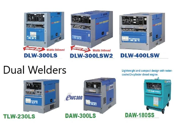 Products | WELDING DEPOT AND INDUSTRIAL SUPPLIES LTD